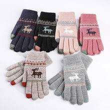Выгодная цена на Woman Glove Vintage — суперскидки на ...