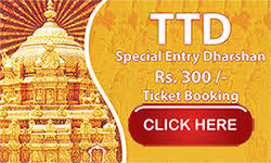 Ttd Online Darshan Tickets Availability Chart Tirupati Vip 300 Special Entry Darshan Tickets