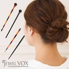 2タイプ シンプル ブラウン ブラック かんざしアクセサリー アクセ ヘアアレンジ 箸 とんぼ玉 レディース 女性