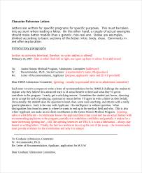 Inspirational Personal Reference Letter Template New Sample