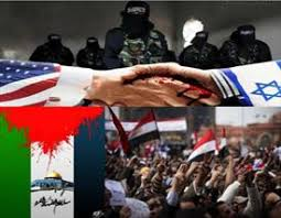 Image result for متحدان داعش
