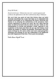 word essay yale 250 word essay