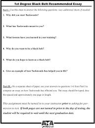 taekwondo black belt essay docoments ojazlink taekwondo black belt essay docoments ojazlink