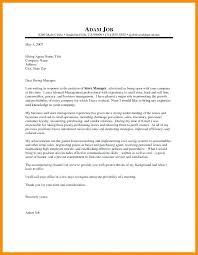 Retail Executive Cover Letter Cover Letter Sample Manager