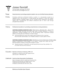 Example Of Cna Resume
