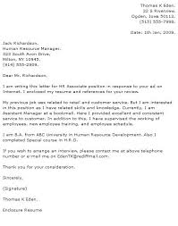Hr Cover Letter Examples New Human Resources Administrator Cover Letter Entry Level Resource