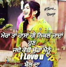 Beautiful Punjabi Quotes Best of Manidrehar Style Ⓜ Pinterest Punjabi Quotes Attitude And