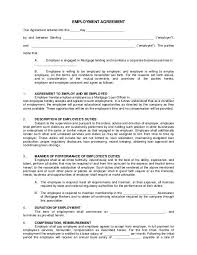 Company Loan To Employee Agreement Employment Agreement Namb