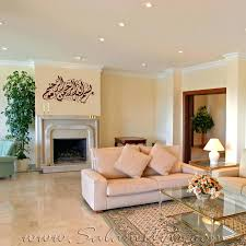 arabic home decor wall art canvas arts decals stickers hanging calligraphy  decorations