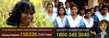 ST & SC Development, Monorities & Backward Classes Welfare ...