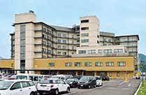 嬉野 医療 センター