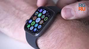 Как выглядят <b>умные часы Apple Watch series 4</b> - YouTube