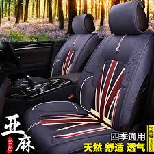 get ations union jack british flag car seat cushion linen cloth seasons bmw 5 series bmw gt535i 528i