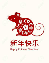 chinese new year card 2020 2020 new year greeting card with red rat silhouette chinese