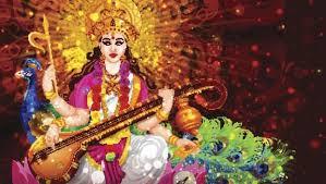 Know about the worship of saraswati devi on this occasion. Basant Panchami 2017 Saraswati Puja Date And Time Muhrat Ndtv Food