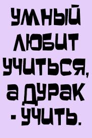 Дипломные работы Иркутск Диплом на заказ Дипломная работа по теме