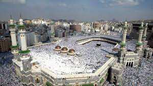 Hajj: A Celebration of Peace Images?q=tbn:ANd9GcStW48ThiF9ntgATmLWCxyKymyJHLUavcIrWpeAhG1H80TFzuRF