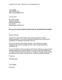 Cover Letter Examples For High School Tags Cover Letter Examples