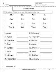 Excel. reading games for 2nd grade free: Abbreviation Worksheets ...