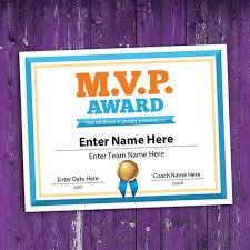 M V P Award Certificate Mvp Sports Award Template Volleyball Basketball Softball Baseball Football Editable Personalize