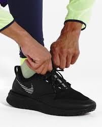 Nike Odyssey React Light Silver Nike Odyssey React Shield 2 Mens Running Shoe