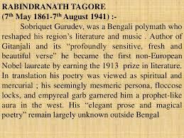 rabindranath tagore short essay in english poet seers on rabindranath tagore open letters monthly an arts and