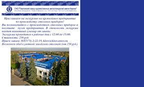 <b>Павловский завод</b> художественных металлоизделий им. Кирова ...