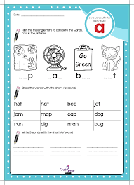 likewise I Can Read Words    Kindergarten Daily 5 Ideas Centers   Pinterest in addition 158 0 XL additionally Vowel Worksheets   guruparents furthermore Matching Words and Pictures  Worksheets   EnchantedLearning together with Letter B Alphabet Activities at EnchantedLearning further Fourth Grade Reading  prehension Worksheets   Page 2 of 7   Have in addition FREEBIE  If You Give A Mouse A Cookie Minute Mouse    How many words in addition Vowel Worksheets   guruparents together with Pin by Elizabeth Gentile on Kindergarten Ideas   Pinterest   Reading moreover Phonics Worksheets   Footstep Phonics. on blends worksheets kindergarten bat pin jug