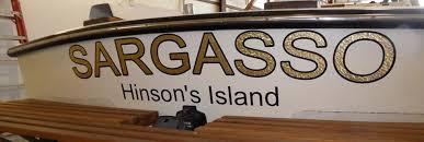 nauset marine custom vinyl lettering 3