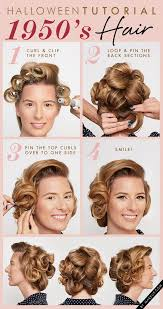 tutorial 1950 s beauty hair tutorial