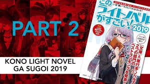 Light Novel Ranking 2018 Kono Light Novel Ga Sugoi 2019 Part 2 Tankobon Top 10 Lightnovel