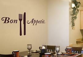 bon appetit wall words