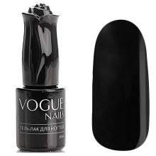 Гель-<b>лак</b> Vogue <b>nails</b> (Вог Нейлс) купить в интернет-магазине ...