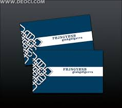 Blue Background Business Card Design Psd Templates Free Download