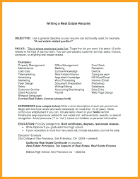 Data Entry Specialist Resume Nmdnconference Com Example Resume