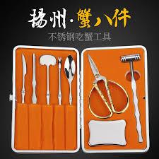 Bilderesultat for 吃蟹工具