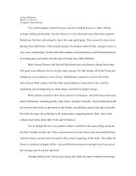 fish cheeks essay thesis statement of problem sample american help me write a persuasive essay college essay help connecticut homework helper textbook college essay reflective