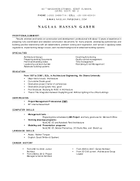 44 New Marine Corps Resume Examples | Resume Template