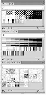 Illustratorのデフォルトのパターンスウォッチを使い倒す Dtp Transit