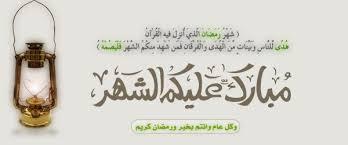 شبكة مصارعة العرب || Wwe Arab Images?q=tbn:ANd9GcStZ1OPyefr2lRkn6-4LUUFflubXB6Inf7CDQG2AkwK6VL8r3DkbA