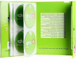 خرید فیلم آموزشی ریاضی پنجم دبستان گاج - دیجی بوک شهر