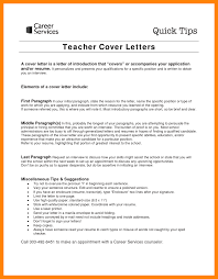 9 Substitute Teacher Cover Letter Examples Best Solutions Of