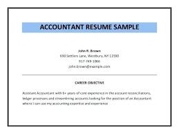 Sample Resume For Accounting Position Nfcnbarroom Com