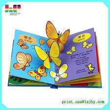 pop up book 5 jpg