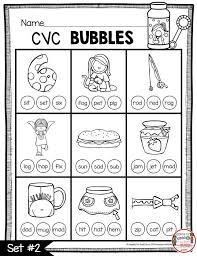 Cvc words phonics worksheets and teaching resources. Phonics Unit 4 Cvc Words Word Families Freebie Keeping My Kiddo Busy Cvc Words Kindergarten Cvc Worksheets Cvc Worksheets Kindergarten