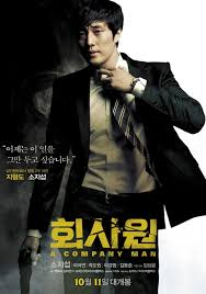 A Company Man film complet