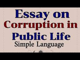 essay on corruption in public life