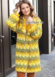 Уютное солнечное пальто в желто-зеленых тонах, длиной до ...