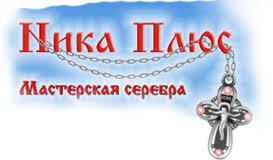 <b>Серебряные</b> украшения производства мастерской серебра ...