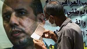 العراق: الكاظمي يعلن توقيف منفذي عملية اغتيال الباحث السياسي هشام الهاشمي